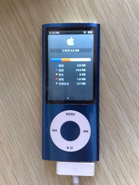 blue for ipod nano 5 5th generation 8gb fm video e book with camera rh aliexpress com iPod Nano 8GB Instruction Manual iPod Nano 8GB Instruction Manual