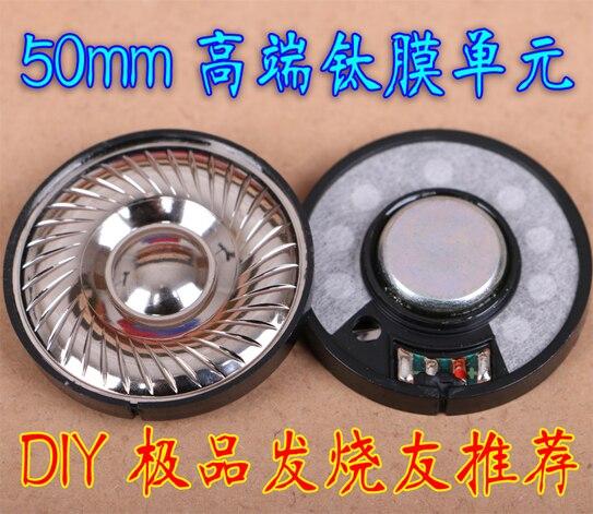50mm speaker unit Grade fever vocal instruments DJ monitor headphones unit VS HD650/990DT 58ohms