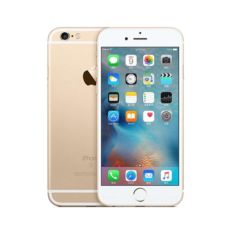 Apple iPhone 6S |