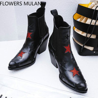 Fashion Black Leather Ankle Boots Women With Red Black Star Upper Ladies Booties Spike Heel Zapatos De Mujer Shoes Woman Slip On