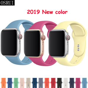 Strap for Apple watch 4 band 4