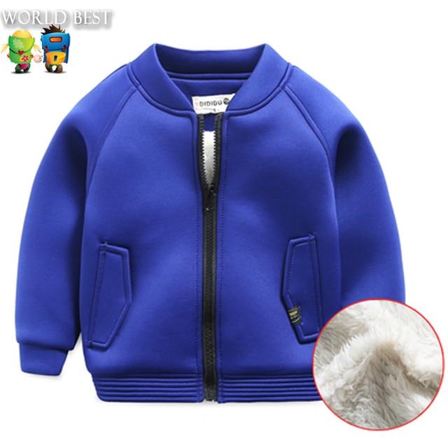 Boys Jacket child outerwear winter jacket air cotton baby 2016 children's clothing cotton brand jacket child baseball uniform