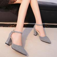 szsgcn414 Women Pumps Sandals High Heel Summer Pointed Toe Dancing Wedding Shoes Casual Sexy Party Solid Ladies High Heels 7 cm(China)