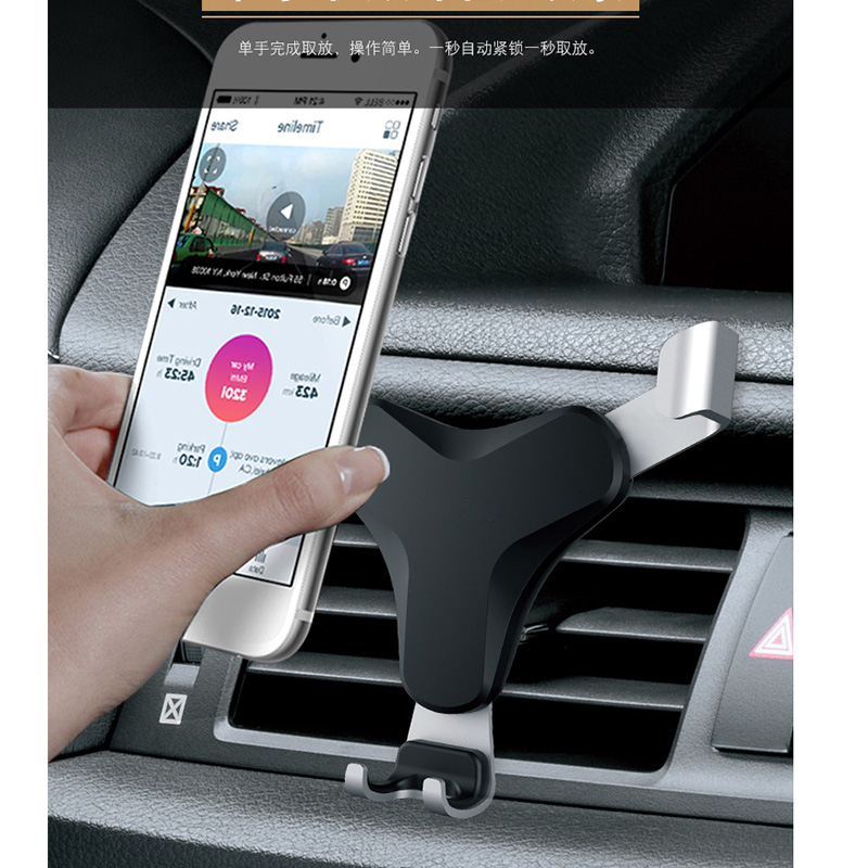 1PCS car Phone Air Vent Stand Mount for mercedes W203 E A C ML Class w211 w166 w210 w124 w204 w176 SLK CLK SLR