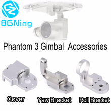 Gimbal Yaw Arm Replacement YAW Bracket ROLL Bracket Gimbal Repairing Parts for DJI Phantom 3 Advanced / Standard цена
