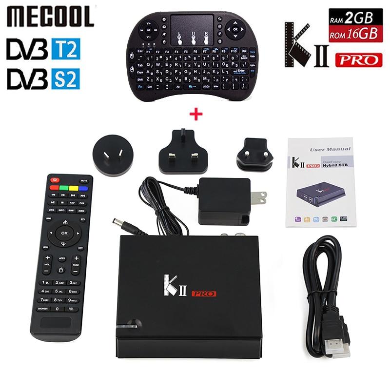 KII Pro Android 5.1 Mecool TV Box 2GB/16GB DVB-S2 DVB-T2 Amlogic S905 Quad-Core Bluetooth Wifi Smart TV Box + Wireless Keyboard 10pcs kii pro 2gb 16gb dvb s2 t2 5 1 android tv box amlogic s905 quad core support dvb s2 dvb t2 smart media player