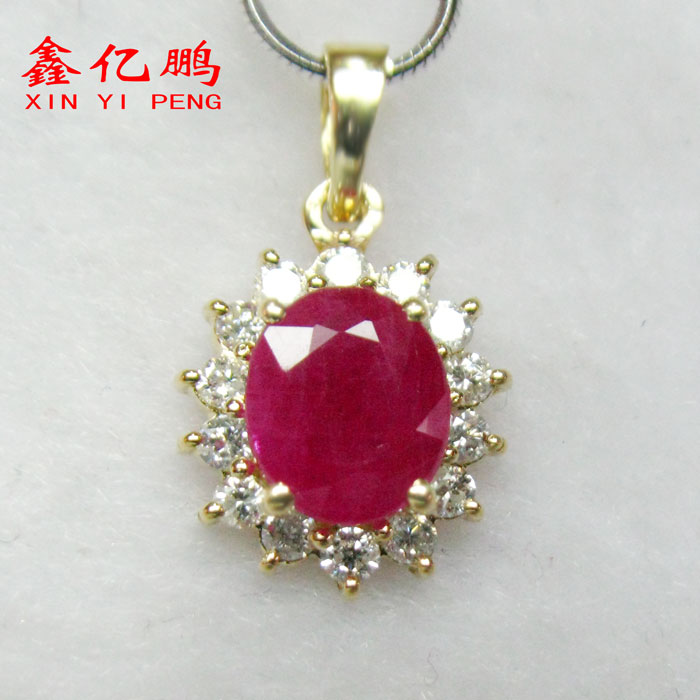 18 k gold with natural ruby pendant18 k gold with natural ruby pendant
