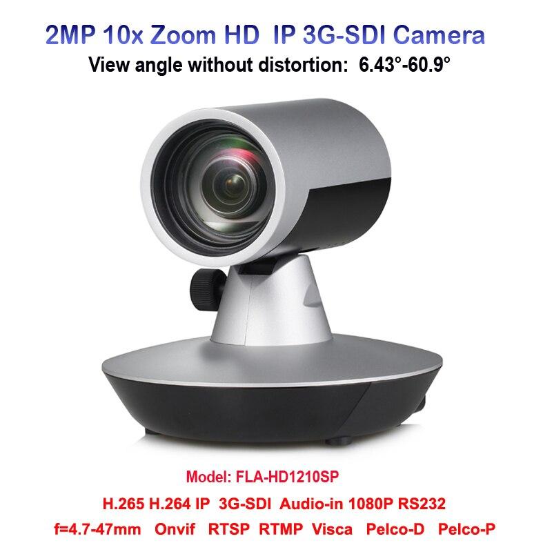 2MP 1080 P 10x оптический зум SDI IP HD видео Конференц POE Камера с аудио вход RS232 данные функции