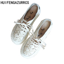 HUIFENGAZURRCS-2019 summer sandals, genuine leather literary and artistic leisure shoes,handmade super soft women flat shoes.