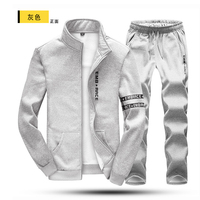 New Men S Sports Running Set Spring And Autumn Fitness Clothes Trend Long Sleeved Sweater Set
