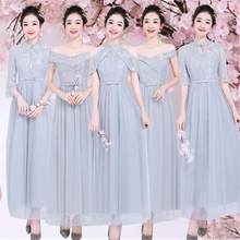 Sweet Memory Plus Size Gray Bridesmaid Dresses Vintage A Line Grey  Bridesmaid Dress Size 2 to f9b0a5ef2c3c