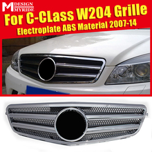 Fits For W204 Grille Mesh Electroplate ABS Material without Sign Grills C180 C200 C230 C250 C280 C300 C350 Front Grille 2007-14