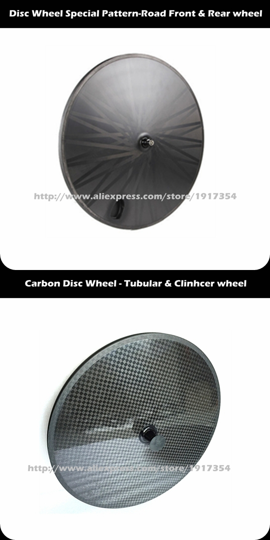 carbon disc wheels special pattern