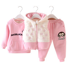 Children's Clothing Cartoon Winter Pure Cotton Fleece +Wool Suit Thicken 3 pieces Set Baby Boys Girls Suits