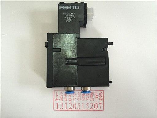 [VK] Heidelberg presse accessoires MEBH-4/2-QS-4-SA d'origine électrovanne M2.184.1111/05 interrupteur
