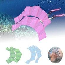 1 пара силиконовых плавников для плавания, ручные веб-ласты, тренировочные перчатки для дайвинга, перепончатые перчатки для женщин, мужчин, детей, плавательный инструмент