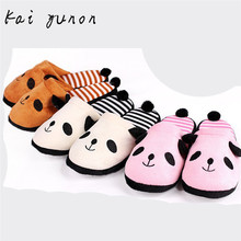 kai yunon Lovely Cartoon Panda Home Floor Soft Stripe Slippers Female Shoes 36-40 Oct 6