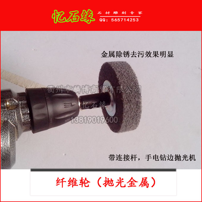 grinder wheel for drill. hand drill becomes grinder conversion head metal sander fiber wheels pot rust stain removal tool-in window-dressing hardware from home improvement on wheel for r