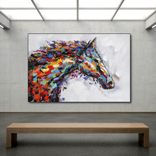 AAVV Poster and Printing Colorful Square Horse Painting Home Decorative Art Picture Painting on Canvas for Living Room No Frame(China)