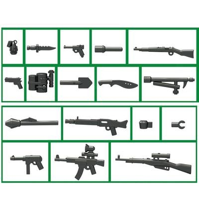 World War II weapons weapons gun original Block toys swat police military lepin weapons army lepin