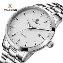 xfcs 高級ブランドドレス腕時計 メンズ時計自動機械式時計すべてステンレス鋼シンプルなビジネス男性腕時計 Starking