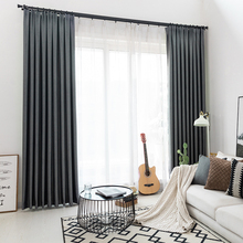 CITYINCITY Modern blackout curtains for window blinds finished drapes curtain living room the bedroom