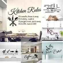 Художественные цитаты на стену кухни s виниловые водонепроницаемые наклейки стикер с кофе для приготовления пищи украшение дома Настенная Наклейка s обои