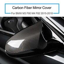 1ペアbmw M3 F80 M4 F82 2015 2018カーボンファイバーミラーカバー車アクセサリー実用的な便利なインストール