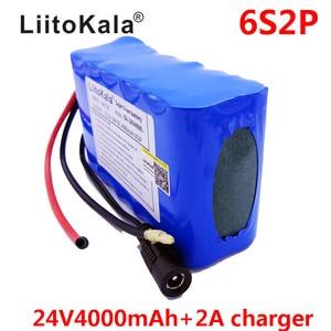 Image 4 - LiitoKala 24V 4000mAh Battery Pack 25.2V 4Ah 18650 Rechargeable Battery Mini Portable Charger For LED/Lamp/Camera/CCTV+2Acharger