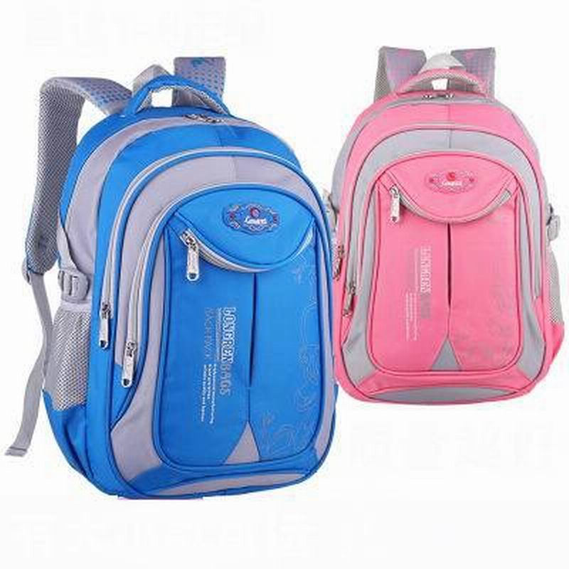 U bag kids backpack in Backpacks Compare prices read