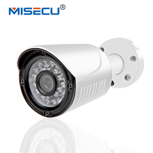 MISECU P2P Outdoor HD 720P/960P/1080P 1-25f/s variable IP Camera Hi3518E cmos 24pc IR Metal Housing ONVIF Night Vision IP Camera