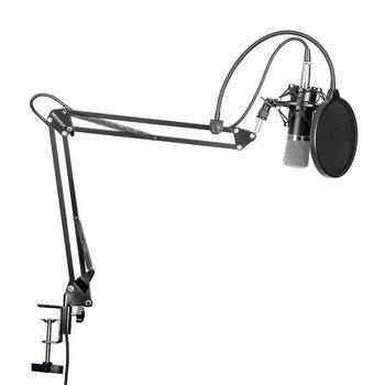 цена на Neewer NW-700 Studio Condenser Microphone Kit for PC Karaoke Youtube Professional Recording Broadcast Mikrofon with Stand