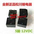 102-1CH-C 102-1CH-S 102-1CH-V 12VDC 12V 5-контактный