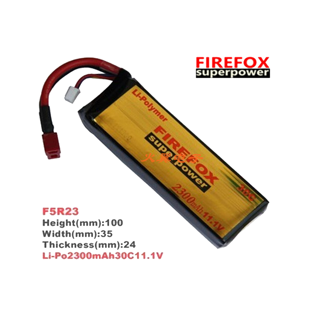 1pcs 100% Orginal FireFox 11.1V 2300mAh 30C Li Po AEG Airsoft Battery F5R23 1pcs 100% orginal firefox 11 1v 1500mah 15c li po aeg airsoft battery f3l15c drop shipping
