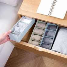 OTHERHOUSE Underwear Organizer Desktop Drawer Closet Storage Box Case Bra Scarfs Socks Organizers Cosmetics Makeup Boxes tanie tanio Plastikowe 26 8*8 5*6 5
