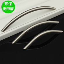 Hole Pitch 96mm/128mm/160mm/192mm stainless steel handle Kitchen Furniture pulls wardrobe handle drawer handle