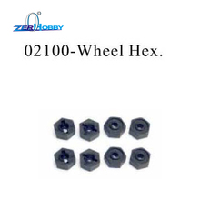 RC CAR SPARE PARTS WHEEL HEX FOR HSP 1/10 NITRO ON ROAD RACING 94177 (part no. 02100)