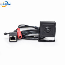 1080P 90 Degrees IP Audio Video Camera 2.0megapixel Mini 3.7mm MINI Microphone P2P Network Cam Onvif
