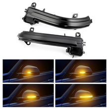 2 предмета в комплекте динамический Зеркало заднего вида мигалка указатель поворота светодиодный светильник для BMW F20 F30 F31 F21 F22 F23 F32 F33 F34 X1 E84 на возраст 1, 2, 3, 4, серия