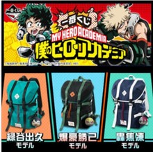 My Hero Academia Bakugou Katsuki Midoriya Izuku School  Backpack  Bag Shoulder Bag