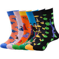 Men Combed Cotton Socks Funny Happy Novelty Long Crew Socks Beatles Rock Crazy Fun Funky Skateboard Socks Colorful Yellow Sox