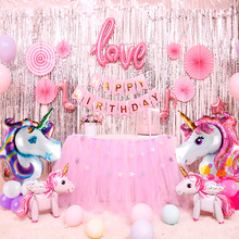 QIFU Unicorn Party Decor Birthday Theme  Foil Balloons Paper Hat Napkins Plate Table Cloth Kids Happy Gifts