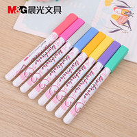 M G 2016 New 8 Colors Gel Pen 0 5mm Bullet Diary Drawing For Kids Office