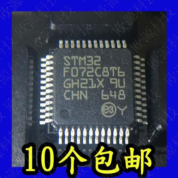 STM32F072C8T6 STM32F072 LQFP48 new original 10pcslot Free Shipping