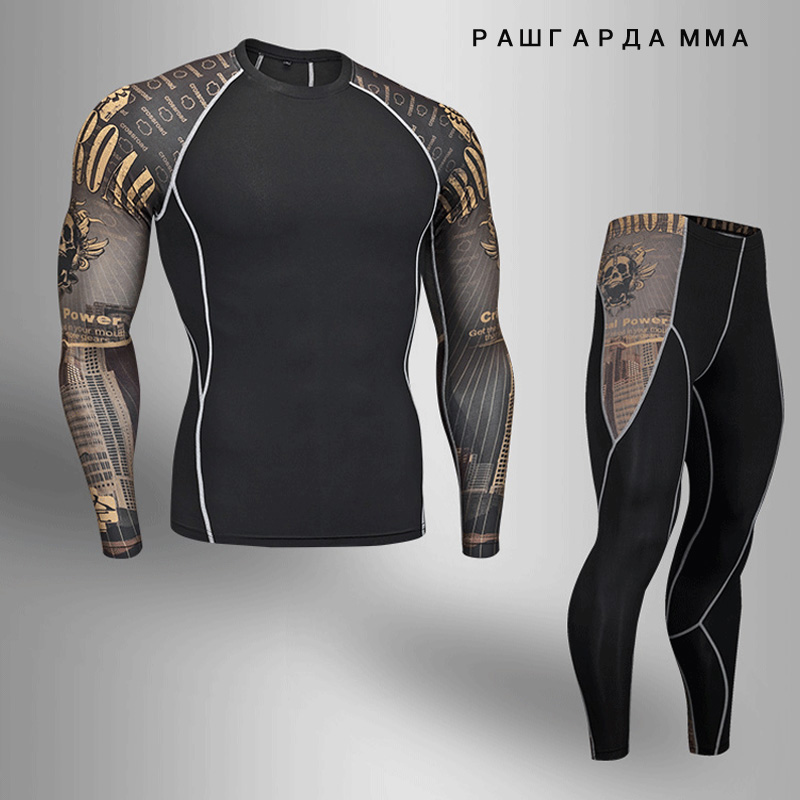 3D teen wolf  MMA Clothing 2017 winter rash guard men compression clothing crossfit thermal underwear Men's fitness set