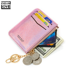 Brand Glitter Soft Leather Card Holder Women Mini Zipper Wallet Ladies Small Coin Purse Female Keychain Credit Card Holder Case 2018 new super thin small credit card wallet women s leather key chain id card holder slim wallet female ladies mini coin purse