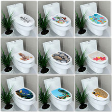 32*39cm Sticker WC Pedestal Pan Cover Sticker Toilet Stool Commode Sticker home decor Bathroon decor 3D printed flower view(China)