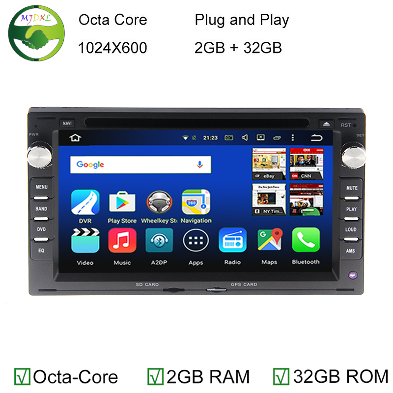 4G Android 6 0 1 Octa Core CPU 2GB RAM Car DVD Radio GPS For VW