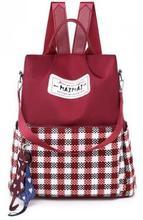 European and American fashion leisure bag summer, plaid, stitching shoulder ladies schoolbag, Christmas, birthday gifts
