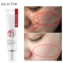 Face Cream Collagen Freckles Whitening Day Cream hyaluronic acid Anti-Aging Anti-Wrinkle Remove Spots Firming Brighten BEACUIR цена